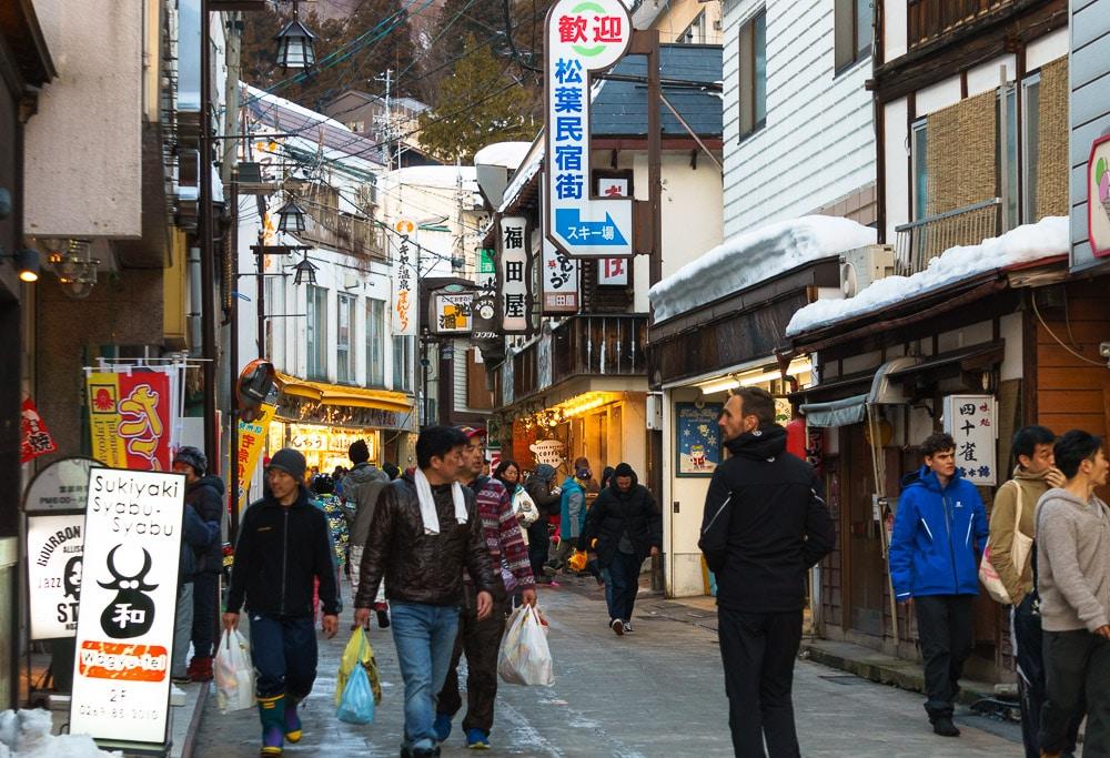 Streets of Nozawa Onsen